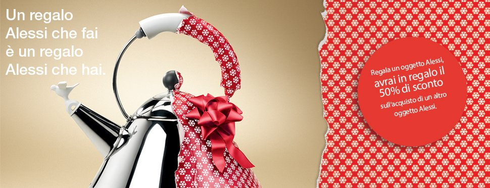 Alessi Extra Ordinary Christmas